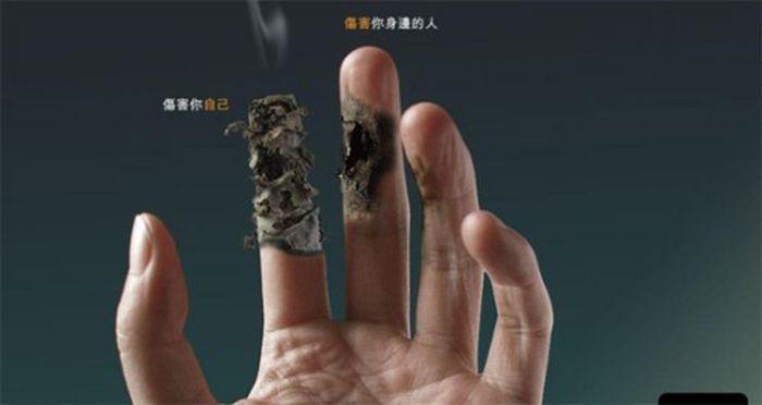 Những poster phòng chống thuốc lá ấn tượng - http://nhungdieuthuvi.com/ (18)