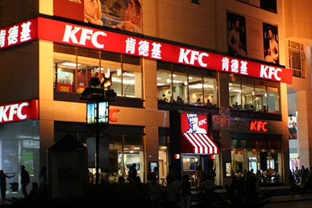 KFC Trung Quoc