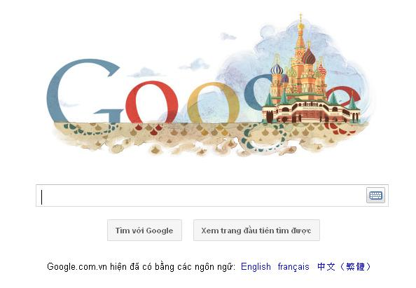 Logo Google Saint Basil's Cathedral 12/07/2011