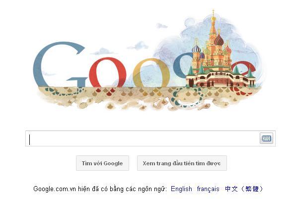 Logo Google Saint Basil's Cathedral 12/07/2011
