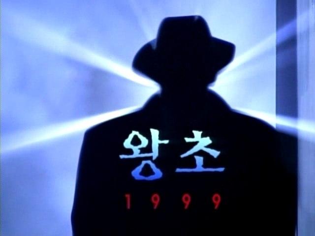 Ông trùm - bộ phim nổi tiếng của Hàn Quốc