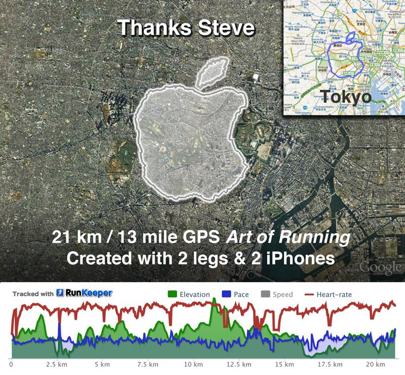 Quà cho Steve Jobs: Logo trái táo dài 21km ở Tokyo