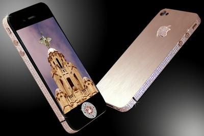 Chiếc điện thoại đắt nhất hành tinh có giá đến hơn 8,1 triệu USD