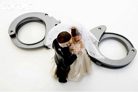 Lấy vợ hay... đi tù ?!