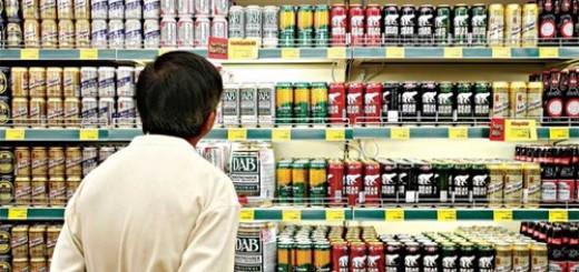 2015 VN sẽ trở thành thị trường tiêu thụ bia Heineken... lớn nhất thế giới!