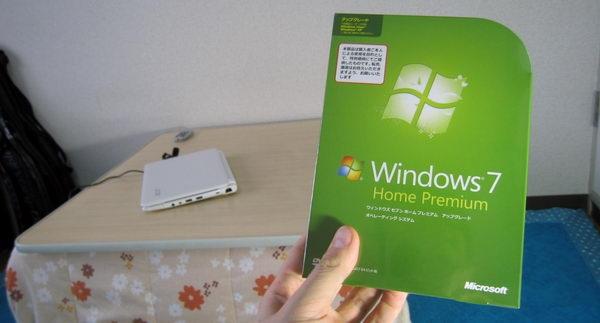 Windows 7 vượt XP để trở thành HĐH phổ biến nhất thế giới |aero,, microsoft, operating system, OperatingSystem, os, review, windows, windows 7, Windows7, window xp