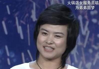 Pan Qianqian