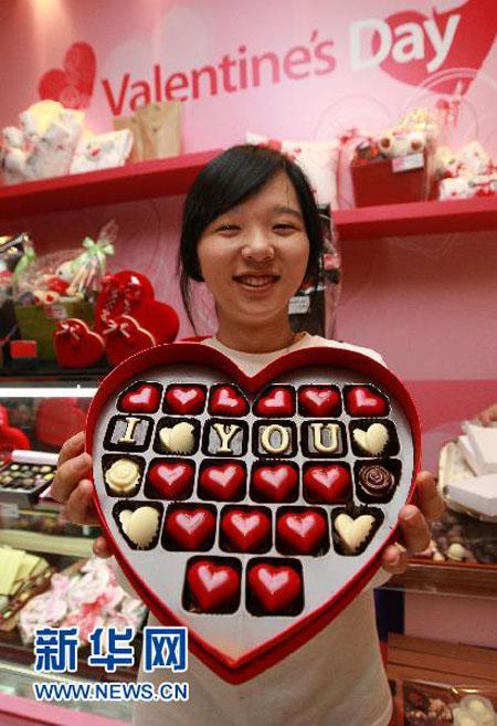 Ở Hàn Quốc ngày 14/2 là ngày con trai tặng con gái nến hoặc bánh ngọt. Đến ngày 14/3, con gái sẽ tặng quà lại cho con trai và người ta gọi ngày 14/3 là ngày Valentine trắng