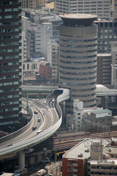 Tòa nhà Gate Tower ở Osaka