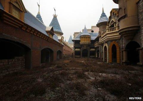 Công viên vui chơi Wonderland, thị xã Nam Khẩu, Chương Bình