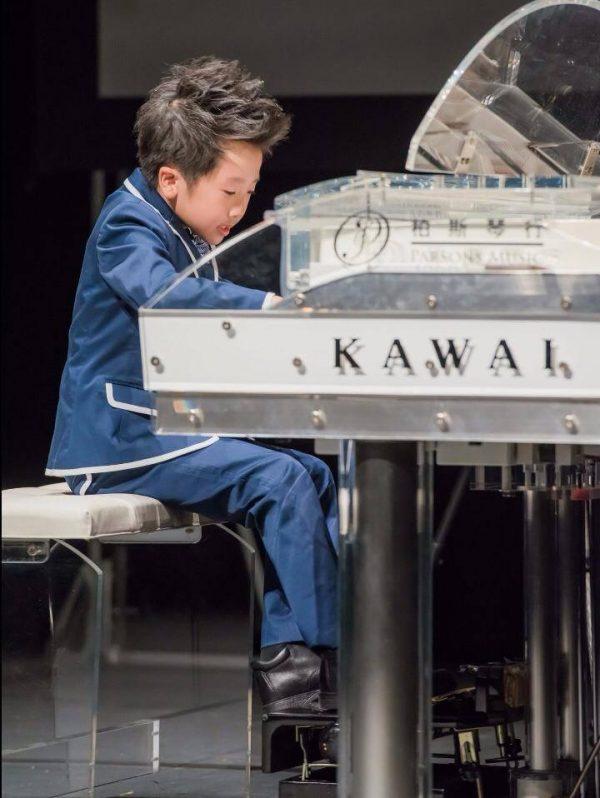 Tsung Tsung - Thần đồng Piano nhí