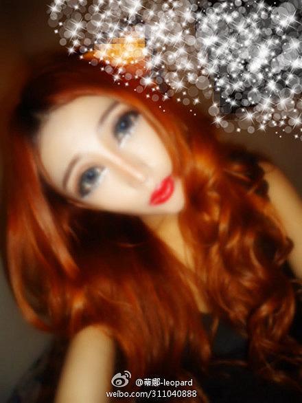 Thiếu nữ mặt giống người ngoài hành tinh | Chuyện lạ (7)