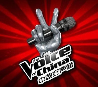 The Voice Trung Quốc
