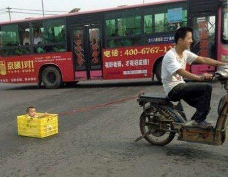 Ảnh vui ở Châu Á - Thượng đế cũng phì cười | Ảnh vui cười (3)