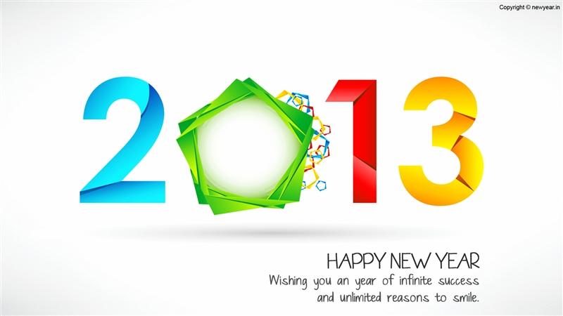 Thiệp Tết 2013 đẹp | thiệp tết đẹp 2013, thiệp tết 2013, bộ mẫu thiệp tết đẹp, thiệp xuân 2013, thiệp tết 2013, (5)