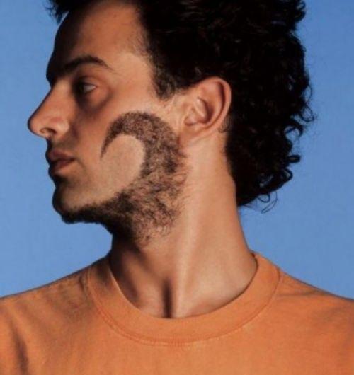 Những bộ râu vô địch về độ...quái (14)