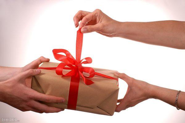 Quà tặng (ảnh minh họa)