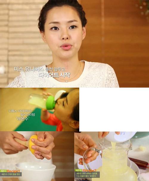 Honey Lee và quá trình pha chế hỗn hợp nước chanh để giảm cân.