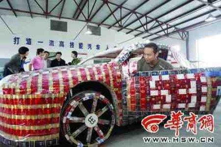 Bugatti làm từ vỏ bao thuốc lá