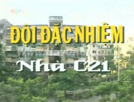 Một bộ phim giản dị nhưng thú vị được chiếu vào năm 1998
