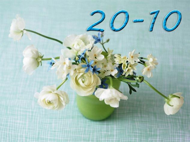 Thiệp đẹp cho ngày Phụ nữ Việt Nam 20-10 (4)