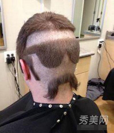 Những kiểu tóc độc đáo có một không hai