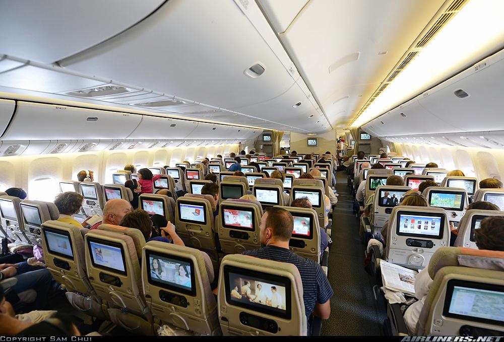 Khoang hành khách máy bay
