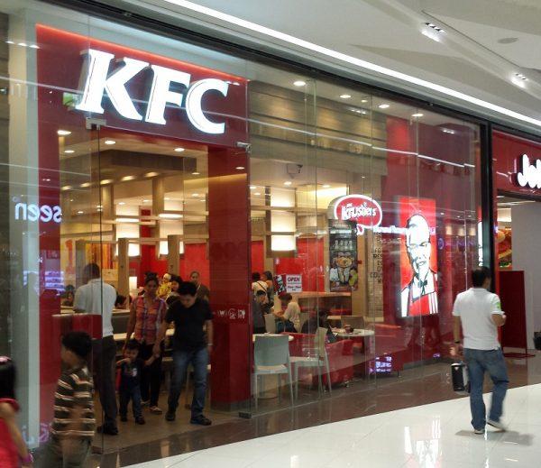 Một cửa hàng KFC