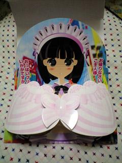 Khám phá món bánh 'nhũ hoa' của Nhật Bản