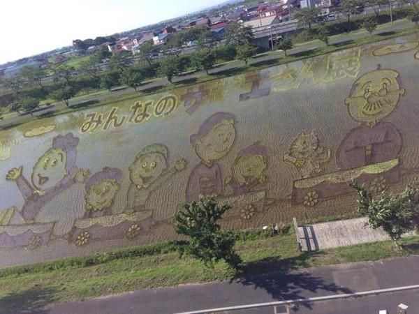 Các nhân vật trong bộ phim hoạt hình nổi tiếng Sazae-san.
