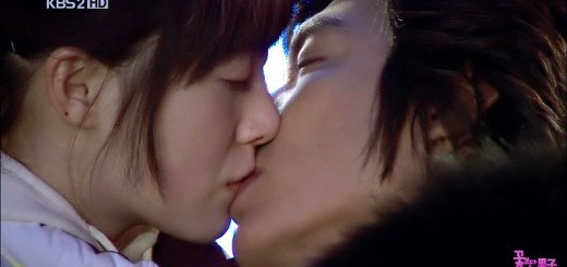 LEE MIN HO KISS