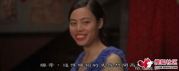 Sau này tạo hình khuôn mặt của cô được sử dụng trong rất nhiều các câu chuyện hài hước của fan hâm mộ.