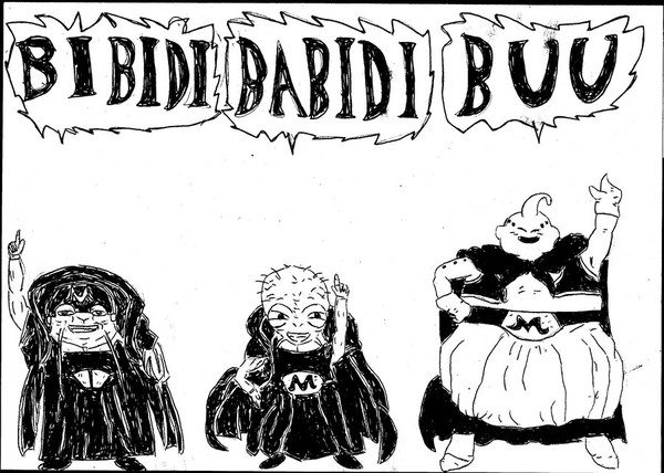 Những cái tên Bibidi, Babidi và Buu đều được lấy từ câu thần chú trong phim Cô bé lọ lem (1950)