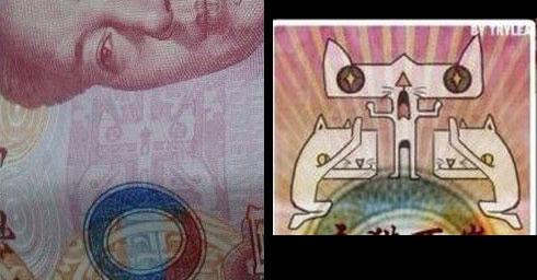 3 con mèo trong tờ tiền 100 nhân dân tệ đang gây xôn xao dư luận