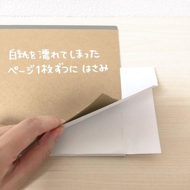 Bạn đặt một miếng giấy vệ sinh trắng vào giữa mỗi trang giấy bị ướt