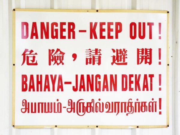 Một biển hiệu ở Malaysia có thể dùng tới 4 thứ tiếng. Người dân địa phương thậm chí còn sử dụng những câu giao tiếp với sự pha trộn từ vựng của nhiều ngôn ngữ khác nhau. Ảnh: Wiki.