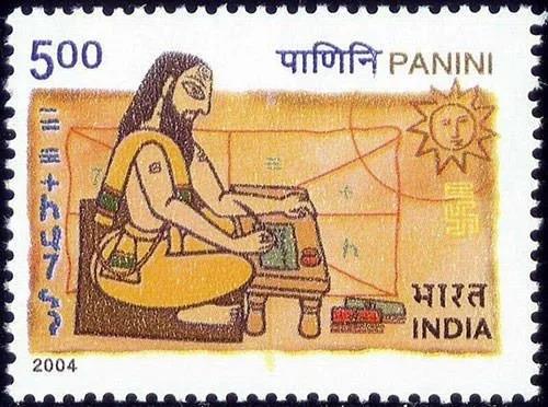Một con tem của Cục Bưu điện Ấn Độ năm 2004 tôn vinh Panini