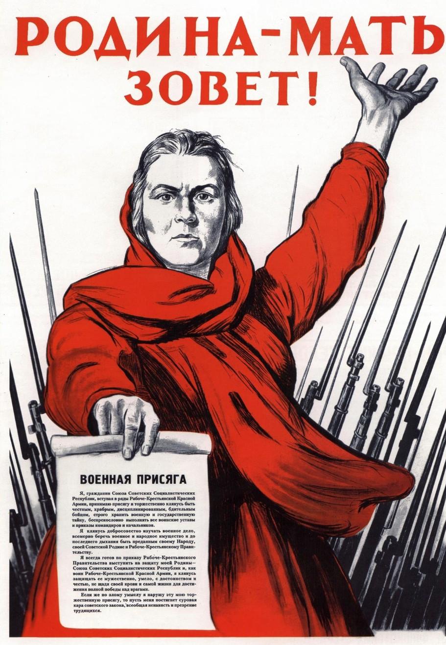 """Thành ngữ """"Rodina-mẹ đang gọi"""" (Родина-мать зовет) từ áp phích nổi tiếng của Liên Xô nhấn mạnh rằng nó có giới tính nữ."""