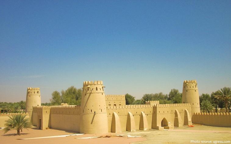 Địa điểm văn hóa của Al Ain