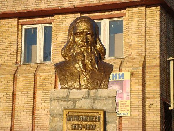 Tượng bán thân của Mendeleev ở thành phố Mendeleyevsk, Tatarstan