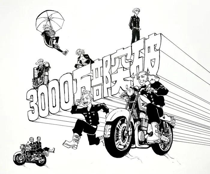 Wakui đã vẽ một hình minh họa để kỷ niệm việc vượt qua 30 triệu bản.