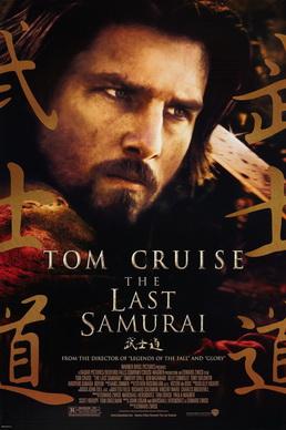 The Last Samurai Tom Cruise