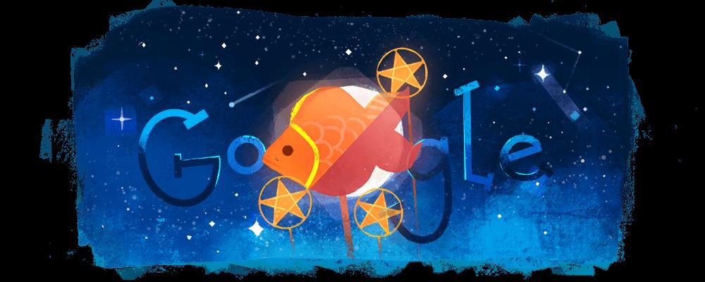 Logo Google hôm nay: Mừng Tết trung thu 2021